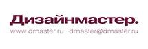 DM master Logo